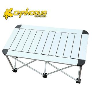 【韓國CHANODUG】豪華鋁合金便攜式長方形折疊桌