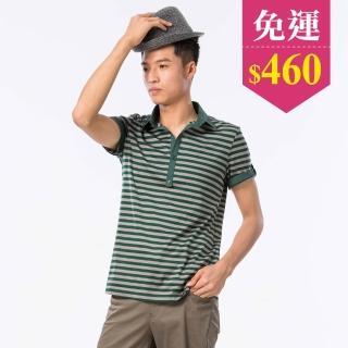 【Prodigy波特鉅】透氣純棉經典條紋POLO衫-男_高爾夫球透氣排汗衫短袖上衣(簡約時尚)