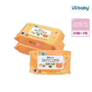 【US BABY 優生】超厚隨身包柔濕巾20抽(3包)