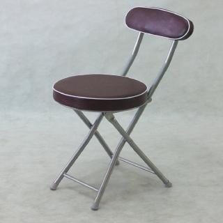 【BROTHER 兄弟牌】丹堤有背折疊椅 2 張/箱(咖啡色)