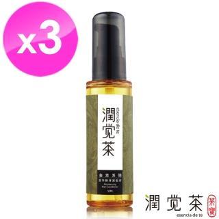 【茶寶 潤覺茶】金萃瞬澤護髮素50ml(3瓶組)