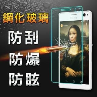 【YANG YI】揚邑 Sony Xperia C4 防爆防刮 9H鋼化玻璃保護貼膜
