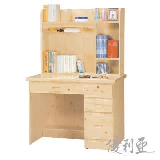 【優利亞-大地松木】3.2尺書桌(全組)