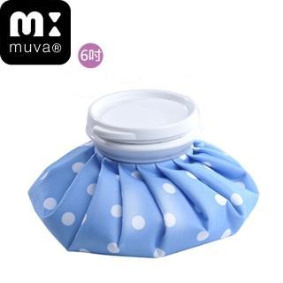 【muva】冰熱雙效水袋(6吋_藍點)/