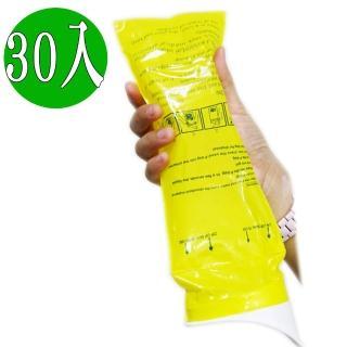 【omax】攜帶方便型尿袋-30入(男女老少皆適用)