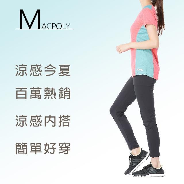 【MACPOLY】台灣製造 / 超值二件組 / 女涼感高彈力緊身內搭褲長褲(黑色  S-2XL)熱銷產品