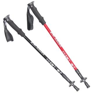 【RHINO 犀牛】7075鋁合金登山杖(紅色特惠2入組)