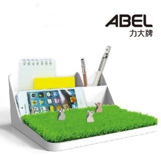 【ABEL】青睞桌面整理收納架(-流沙棕)