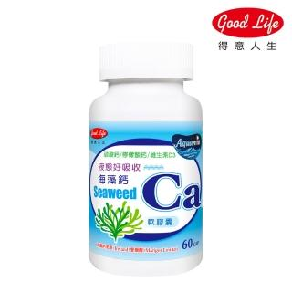 【得意人生】海藻鈣軟膠囊 一入組(60粒)