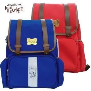 【imitu 米圖】發條小熊TRUFFE MIT高級護脊書背包(兩色)