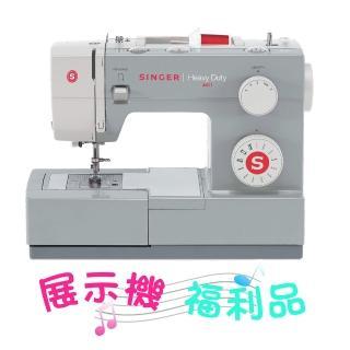 展示機福利品【SINGER 勝家】縫紉機(4411)