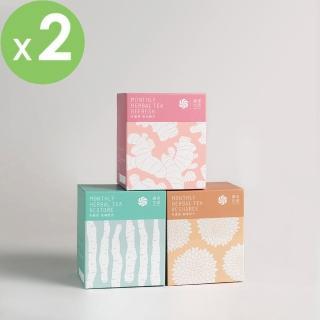 【風車生活】風車生活生理期調養-月康三階段調理茶2組(三合一2組/每組3盒/每盒10包)