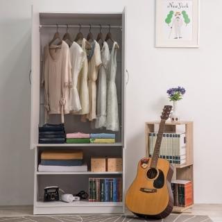 【TZUMii】雅緻二門二格衣櫥(雙色可選)