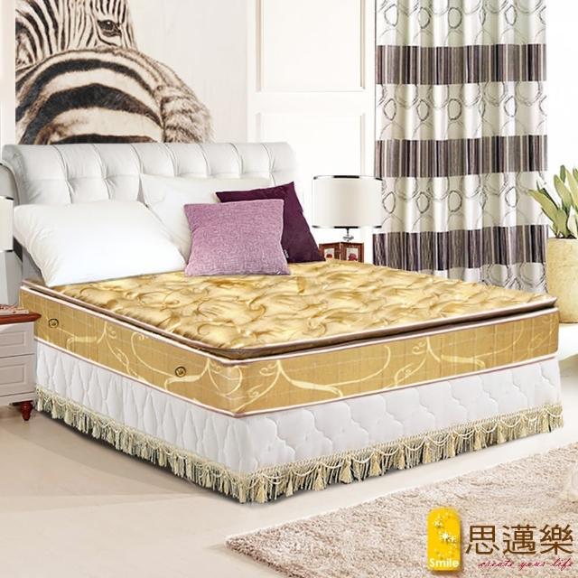 【smile思邁樂】黃金睡眠五段式竹炭紗正三線乳膠獨立筒床墊6X6.2尺(雙人加大)/