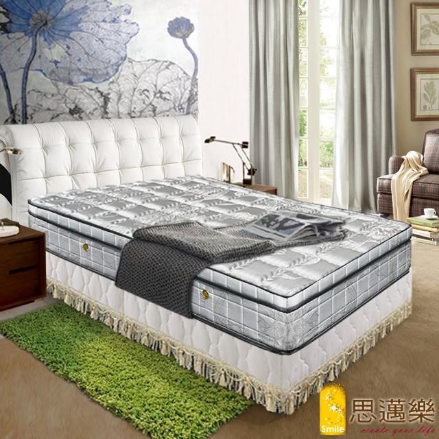 【smile思邁樂】旗艦版竹炭纖維抗菌除臭三線獨立筒床墊6X6.2尺(雙人加大)/