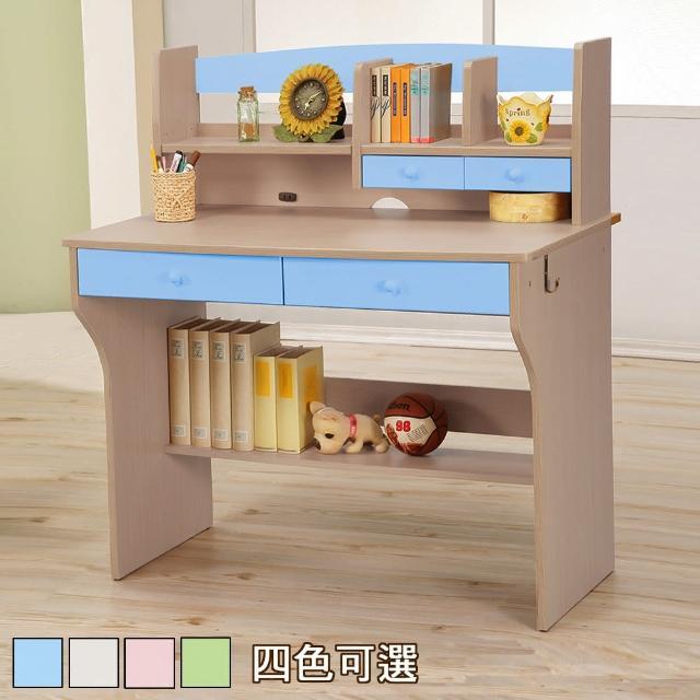 【C&B】天才學童系列兒童書桌(四色可選)