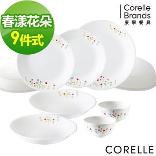 【CORELLE 康寧餐具】春漾花朵9件式碗盤組(901)