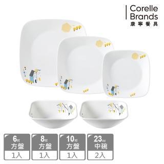 【CORELLE 康寧餐具】丹麥童話5件式方形碗盤組(503)