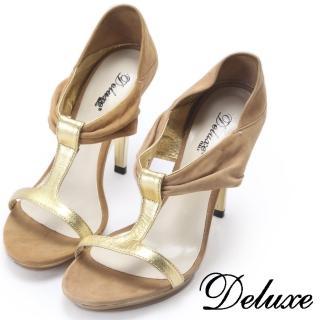 【Deluxe】麂皮T字涼跟鞋(米駝色)