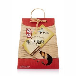 【戀戀蚵仔寮】蝦香脆酥-原味(150克)