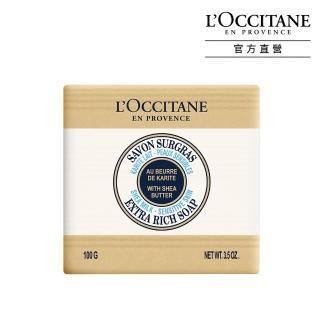 【L'OCCITANE 歐舒丹】乳油木牛奶皂 100g
