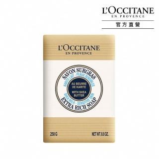【L'OCCITANE 歐舒丹】乳油木牛奶皂 250g
