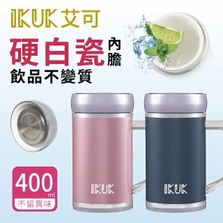 【IKUK艾可】艾可陶瓷保溫杯-400ml手把辦公杯(好拿好握不溜手★養生進補留原味)