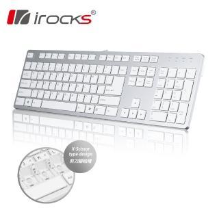 【i-Rocks】K01巧克力超薄剪刀腳鍵盤(銀色)