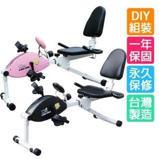 【X-BIKE 晨昌】瘦腹機 坐臥式磁控健身車(29805)