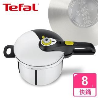~Tefal 法國特福~新安佳系列8L快鍋