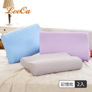 【送枕套x2】LooCa吸濕排汗人體工學記憶枕(2入-速達)
