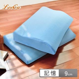 【快速到貨】LooCa吸濕排汗護肩記憶枕-特大型(買一送一)