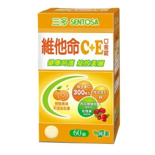 【三多】維他命C+E口含錠(60錠/盒)