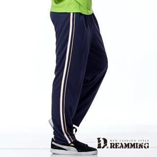 【Dreamming】百搭滾邊吸濕排汗休閒運動長褲(丈青)