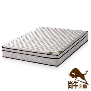 【尚牛床墊】三線20mm乳膠舒柔布硬式彈簧床墊-雙人5尺
