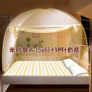 【Yeecool】蒙古包帳篷式*3門超高穿桿組裝式*米紗蚊帳(5x6呎雙人床/有網底)