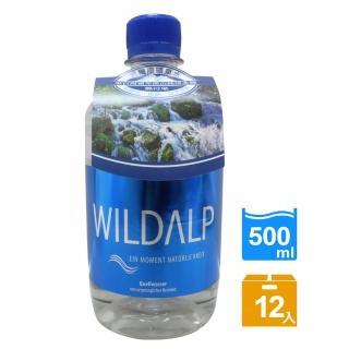 【WILDALP】奧地利天然礦泉水500ml*12瓶