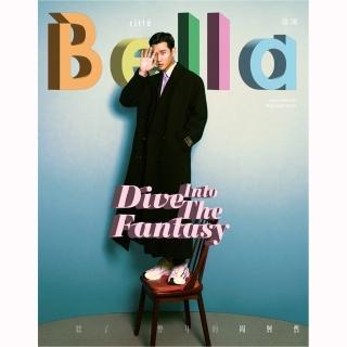 【Bella儂儂】一年12期(月刊-雜誌訂閱)