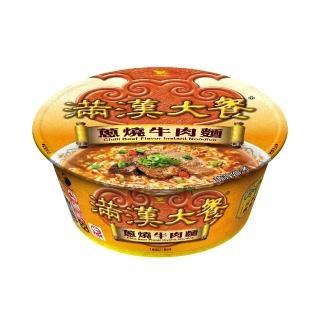 【滿漢大餐】蔥燒牛肉麵碗6入/箱(牛肉味濃郁蔥香四溢)