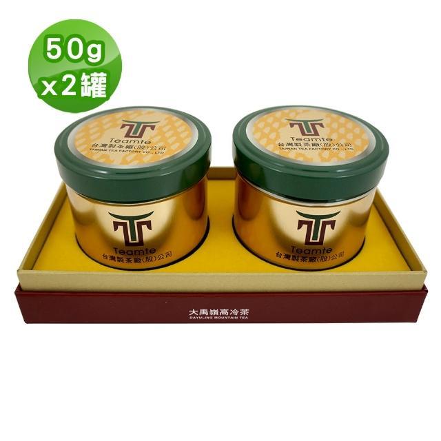 【TEAMTE】杉林溪熟香烏龍(300g/真空包裝)