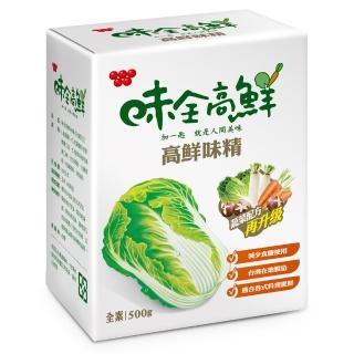 【味全】高鮮味精-升級配方(500g/盒)
