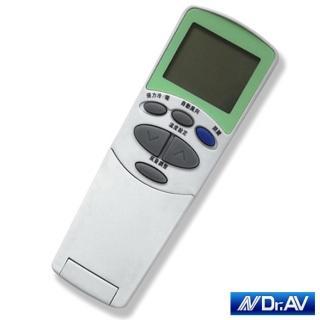 【Dr.AV】樂金LG專用冷氣遙控器/變頻款(BP-LG)