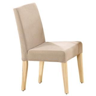 【AT HOME】日式田園松木實木布面餐椅(3款可選)
