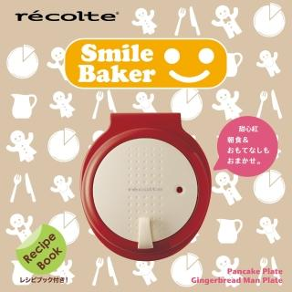 【日本麗克特Recolte】甜心紅微笑鬆餅機(聖誕包裝限量發行)
