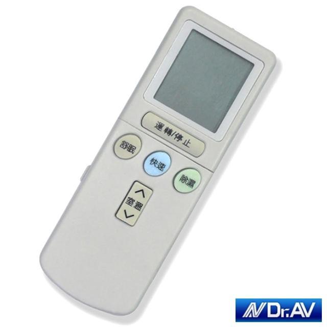 【Dr.AV】HITACHI日立專用冷氣遙控器/變頻款(AR-07T3)
