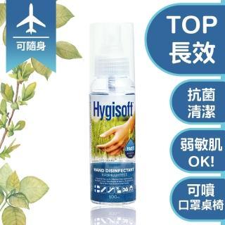 ~芬蘭Hygisoft 科威~護膚抗菌乾洗手~自然無香料 100ml 防疫 殺菌消毒 有效