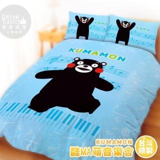 【享夢城堡】單人床包兩用被套三件式組(酷MA萌KUMAMON熊本熊 音樂會-粉)