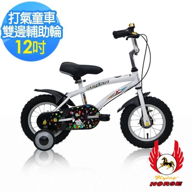 【飛馬】12吋打氣專利童車-白