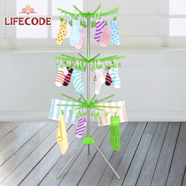 【LIFECODE】三層回轉式不鏽鋼曬襪架/毛巾架/