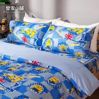 【戀家小舖】小小兵雙人加大四件式床包被套組(壞蛋來了)